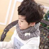 兒童圍巾男童女童冬季保暖毛線針織嬰兒可愛韓版脖套韓國寶寶圍脖  潮流衣舍