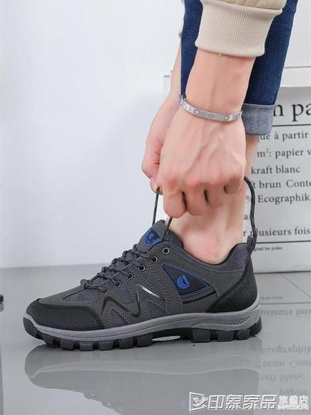 男鞋新款登山鞋秋男士防滑旅游鞋防水運動鞋輕便休閒戶外鞋  印象