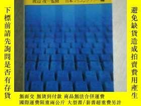 二手書博民逛書店マイコン小事典罕見Reference Book of Micro