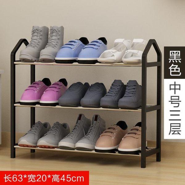 簡易鞋架家用經濟型鞋架