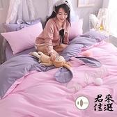 純棉公主款床裙四件套床單床罩被套組可愛女生床上用品【君來佳選】