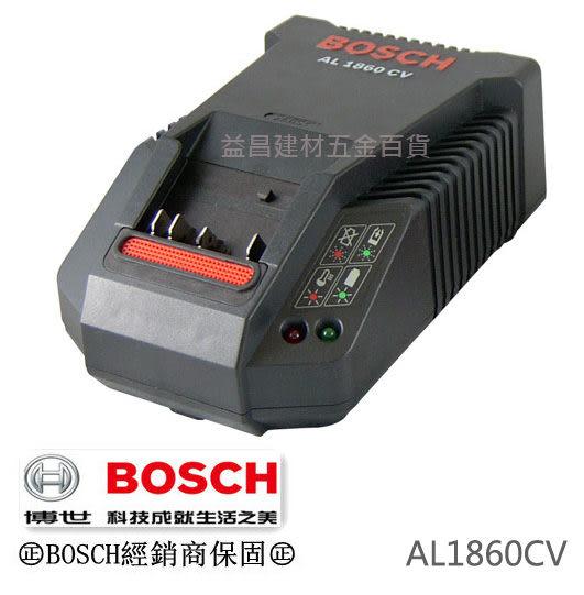 【台北益昌】德國 BOSCH AL1860CV 滑軌式鋰電池充電器自由配 14.4V~18V GDR GSR GSB適用