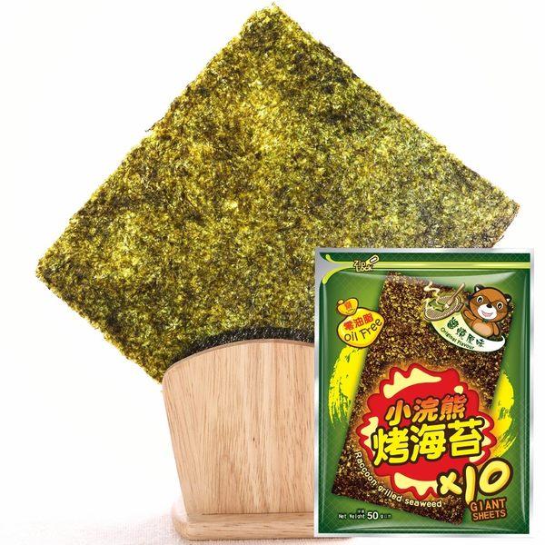 泰國 小浣熊 海苔捲 焦糖原味/經典麻辣 (5gx10片) 【美日多多】