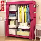 簡易衣柜布藝布衣柜鋼管鋼架單人衣櫥組裝雙...