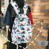日系彩色後背包防水電腦雙肩書包印花男女【小柠檬3C】