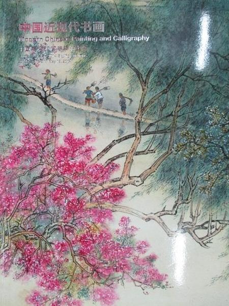 【書寶二手書T3/收藏_EAT】中國嘉德2014春季拍賣會_中國近現代書畫_2014/5/19