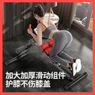 腹肌  健身器健腹器懶人收腹機運動健身器材  家用  女卷腹練腹部美腰機  降價兩天