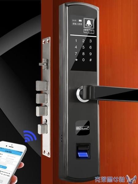 BLond/佰侖 指紋鎖密碼鎖智慧門鎖電子門鎖家用防盜門鎖刷卡門鎖 MKS快速出貨