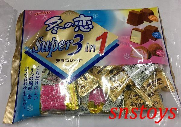 sns 古早味 巧克力 Meito 冬之戀白巧克力 冬之戀 超級三合一巧克力 161公克
