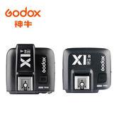 ◎相機專家◎ Godox 神牛 X1 閃光燈無線電TTL 觸發器+接收器 1對1 X1S For Sony 開年公司貨