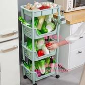 廚房置物架落地多層果蔬菜架用品菜籃子物儲筐玩具收納架【匯美優品】
