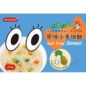 脆妮妮 - 原味小麥細麵