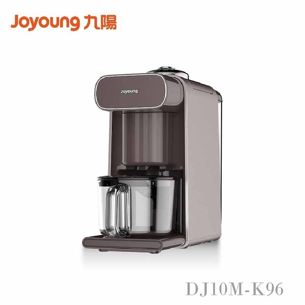 JOYOUNG 九陽 免清洗全自動多功能飲品豆漿機 K96 (摩卡棕)(福利品)