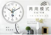 北歐掛鐘 客廳鐘錶現代簡約大氣 個性創意時尚超靜音臥室時鐘家用 潮流衣舍