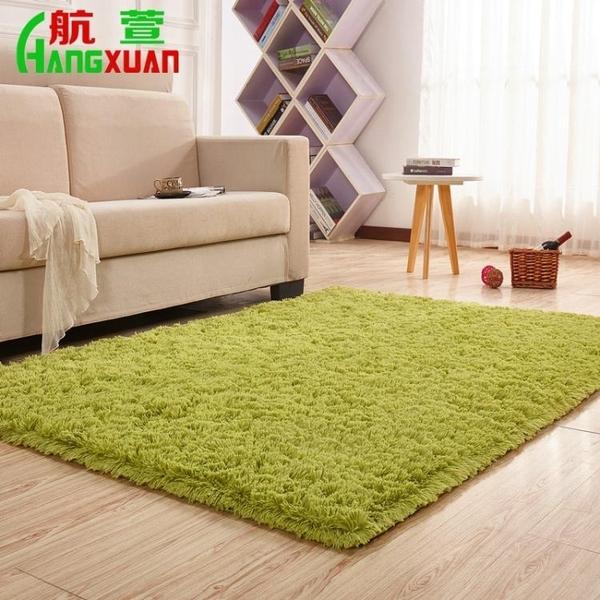 地毯 歐式客廳地毯臥室滿鋪可愛房間茶几床邊毛毯榻榻米床前毛絨墊定制 鉅惠85折