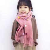 兒童秋冬季彩豆羊絨圍巾男女童可愛韓版1-10歲寶寶保暖加厚圍脖潮