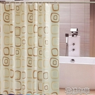 浴簾防水加厚防霉浴室套裝免打孔窗簾衛生間淋浴隔斷簾子門簾布 花樣年華YJT