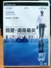 挖寶二手片-G07-046-正版DVD*電影【舊愛 還是最美】丹尼爾克雷格*海倫邁柯瑞
