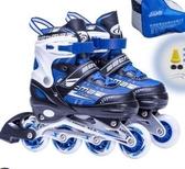 溜冰鞋兒童3-5-6-8-10歲初學者可調旱冰4-12男童女童 CIYO黛雅