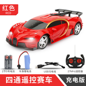 遙控汽車 充電無線高速遙控車賽車漂移小汽車模電動兒童玩具車男孩 2色
