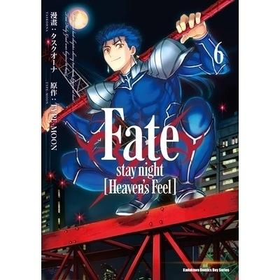 Fate stay night(Heaven s Feel)(6)