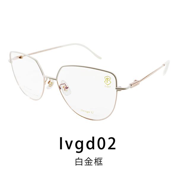 【Front 光學眼鏡】GM1911-三色可挑選(雙色造型百搭光學眼鏡)