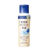 日本專科亮白乳液150ml【櫻桃飾品】【26196】