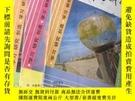 二手書博民逛書店罕見中學科技1987年9.10.12Y403679