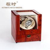 稼時搖錶器 轉錶器機械錶自動手錶上錬盒自動上弦器晃錶器盒子  極客玩家  igo
