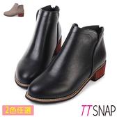 短靴-TTSNAP 細緻微尖纖細後拉鍊中跟靴 黑/卡其