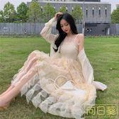 網紗洋裝 很仙的洋裝女裝2019夏季新款韓版吊帶網紗裙長裙氣質顯瘦裙子潮