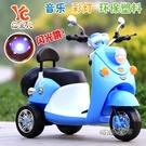 兒童電動摩托車三輪車1-3-6歲男孩女寶寶小孩玩具汽車可坐人充電MBS「時尚彩紅屋」