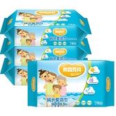 奈森克林 純水柔濕巾70抽4包組 無香精酒精螢光劑 SGS檢驗合格 限購3