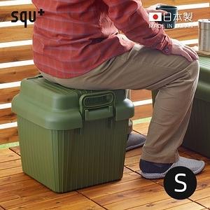【日本squ+】VARIOUS BOAT日製耐壓收納箱-S-4色可選軍綠