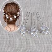 韓版水鑚頭飾髮叉 新娘盤髮u型夾成人丸子頭盤髮器小簪子珍珠髮飾   初語生活