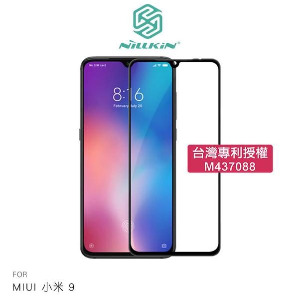 【愛瘋潮】NILLKIN MIUI 小米 9 3D CP+ MAX 滿版玻璃貼 9H硬度