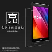 ◇亮面螢幕保護貼 ASUS ZenPad 8.0 Z380KL Z380KNL P024/Z380C P022/Z380M P00A 平板保護貼 軟性 亮貼 保護膜