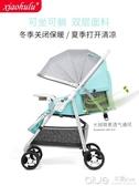 嬰兒推車可坐可躺折疊超輕便攜避震雙向寶寶傘車新生幼兒童嬰兒車  深藏blue YYJ