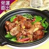 五星御廚養身宴 任-黑胡椒蒜香嫩雞1份【免運直出】