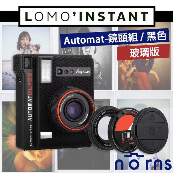 Norns 【Lomo'Instant Automat拍立得相機 黑色玻璃版鏡頭組】底片相機 無限重曝 全自動快門 顏色濾片