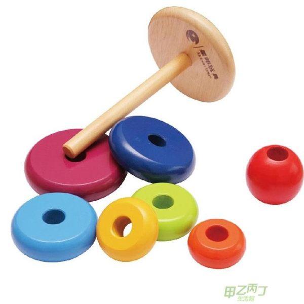 疊疊樂 疊疊樂套圈彩虹圈月寶寶兒童嬰兒玩具益智套塔積木