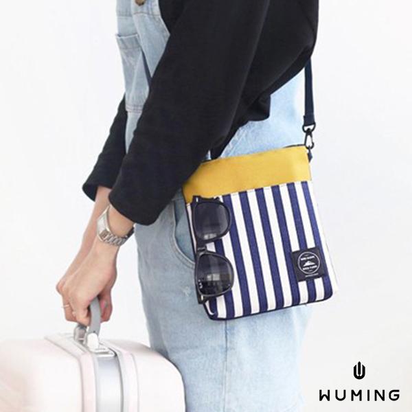 條紋 個性 斜肩包 斜背包 側背包 小包包 背帶可調 收納 收納袋 收納包 逛街 旅行 『無名』 K12116