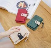 韓國最新時尚百搭簡約可愛多功能創意女式迷你零錢包XH732『伊人雅舍』