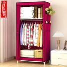 單人衣櫃小號宿舍可組裝摺疊經濟型迷你布衣櫃 收納簡易布櫃小型ATF 三角衣櫃