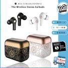 急寄【TS100】無線 藍芽耳機 5.0 防水 TWS 全廠牌通用款NCC安全認證拿出即自動配對 TS-100