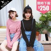 正韓-極簡寬袖竹節棉 T恤-M-Rainbow【A782591】