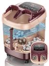 本博足浴盆全自動按摩洗腳盆恒溫器泡腳桶電動加熱足療機家用神器  220v 莎拉嘿呦