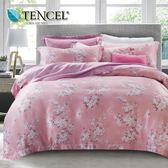 ✰特大 薄床包兩用被四件組✰ 100%純天絲《錦簇(粉)》