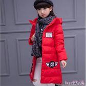 中大尺碼冬季羽絨服外套女童寶寶3-12歲棉襖中長款棉衣外套加厚  AB6291  【Rose中大尺碼】