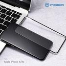 【愛瘋潮】REMAX Apple iPhone X / Xs 帝王 9D 鋼化玻璃膜 保護貼 玻璃貼 螢幕保護貼